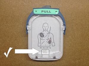 Philips Elektrodes